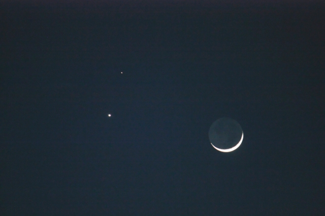 Triple Conjunction of the Moon, Venus and Mars  Credit: Brian Van Liew