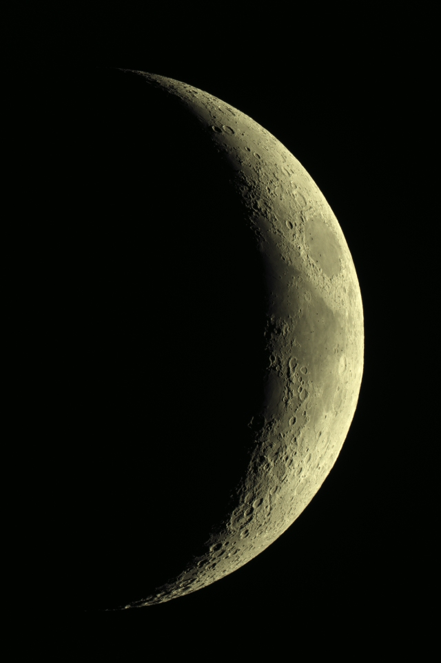 The Crescent Moon on May 26. 2020
